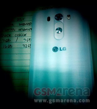 LG G3 : une première photo de sa face arrière !