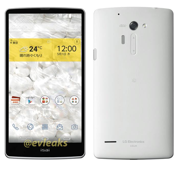 LG isai FL : les photos du terminal leakées, un indice pour le LG G3 ?