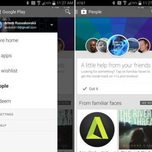 Google Play : comme un air de Google+ avec la section « People » sur Android