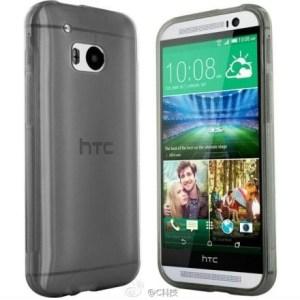 HTC One M8 mini : pas de double capteur photo ?