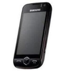 Samsung S8000, le premier Android de la marque ?