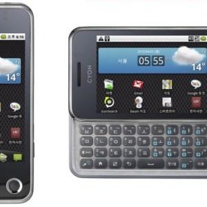 LG LU2300 : presque tous les détails sur ce smartphone Android