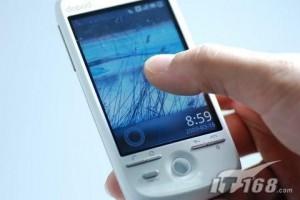 Android s'apprète à sortir en Chine : Dopod G2