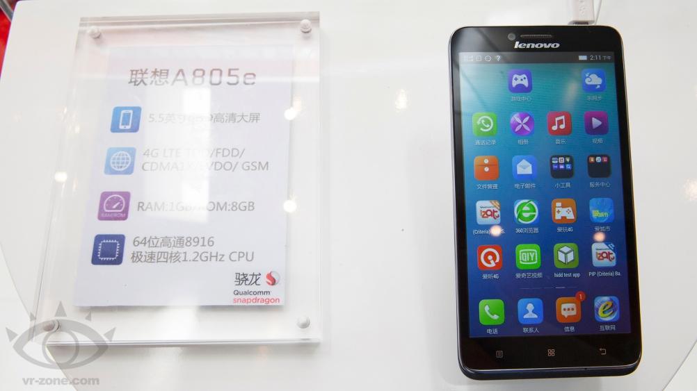 Lenovo A805e : la première phablette sous Snapdragon 410 (64 bits) à moins de 200 dollars ?
