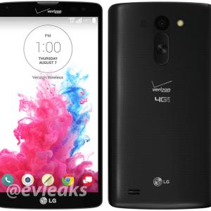 LG G Vista, le G3 XL par la taille, mais pas par les caractéristiques ?
