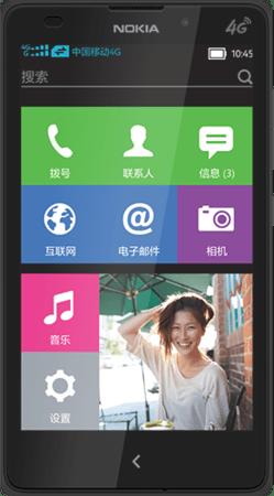 Le Nokia XL se décline en version 4G