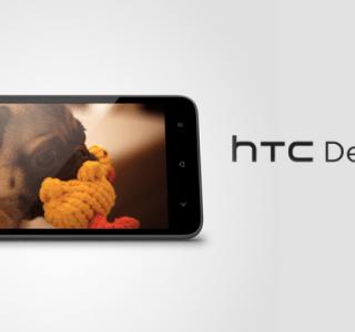 HTC Desire 516 : l'entrée de gamme officialisé à 179 euros en France