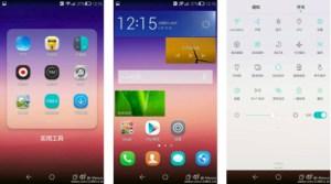 Emotion UI 3.0 : la nouvelle interface de Huawei en fuite