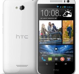 HTC lance officiellement le Desire 616, avec du MediaTek dedans