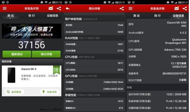 Xiaomi Mi4 : un premier benchmark à 37 000 points !
