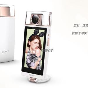 L'appareil Sony en forme de bouteille de parfum est en fait un appareil photo «classique»