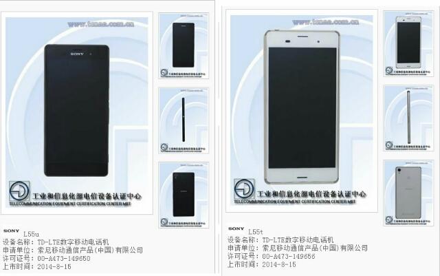 Les caractéristiques du Sony Xperia Z3 s'affichent en Chine… avec un arrière-goût de Z2