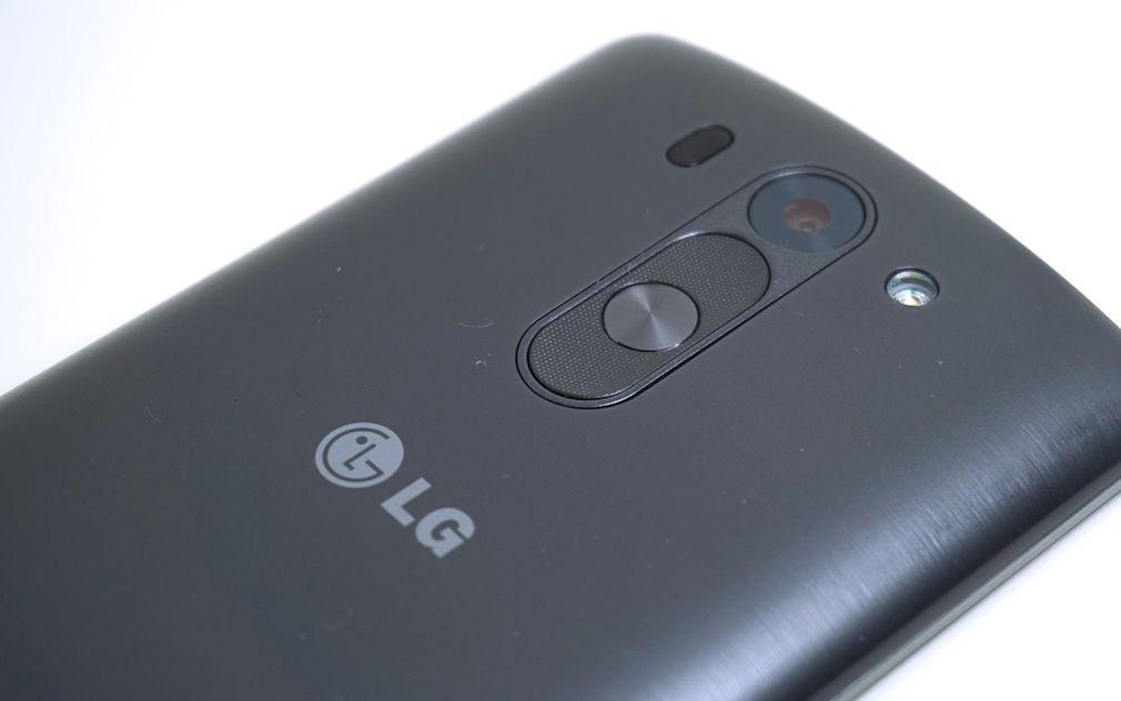 LG signe un excellent troisième trimestre financier grâce à sa branche mobile