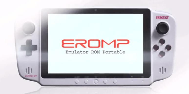 eROMP, la console Android dédiée à l'émulation de jeux vidéo