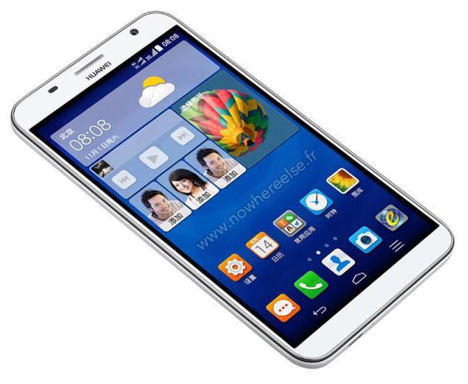 Huawei dévoile l'Ascend GX1, un téléphone de 6 pouces 4G d'entrée de gamme