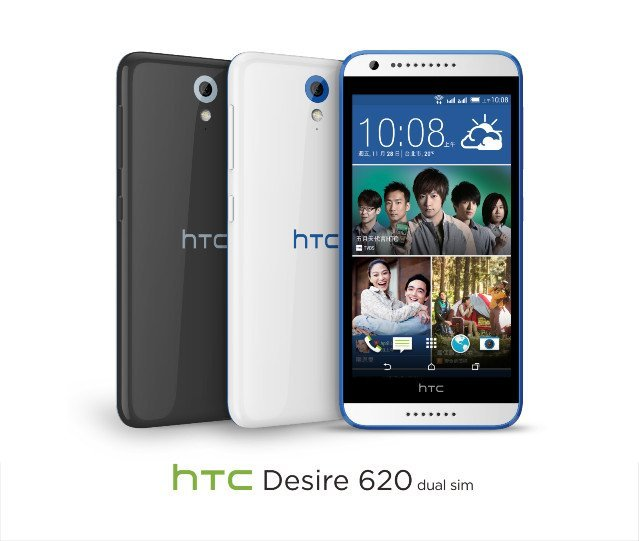 HTC Desire 620 et 620G : du milieu/entrée de gamme chez HTC