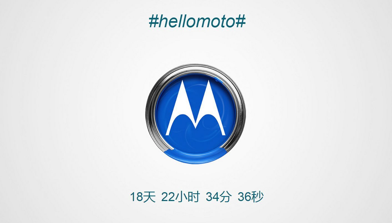 Motorola s'apprête à lancer le Nexus 6 en Chine sous le nom de Moto X Pro