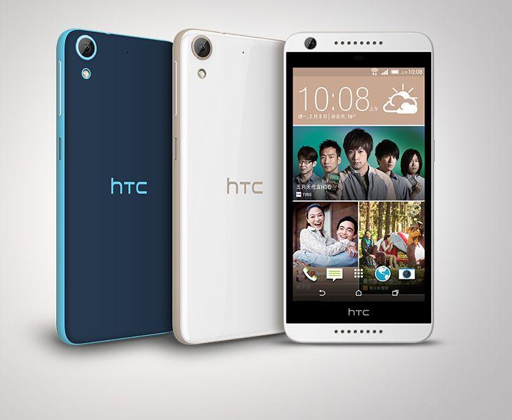 HTC A50C : les premières traces d'un prochain Desire