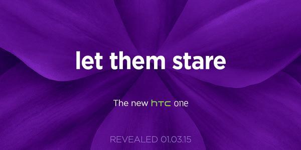 HTC confirme le nouveau One pour le 1er mars