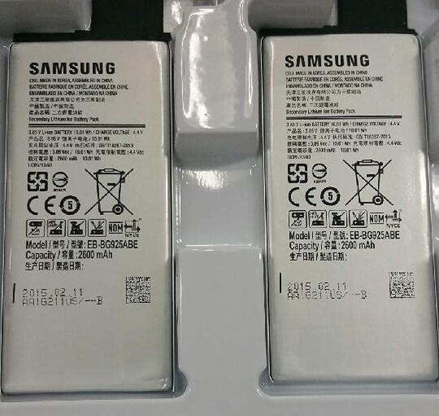 Le Samsung Galaxy S6 devrait bien embarquer une batterie de 2600 mAh