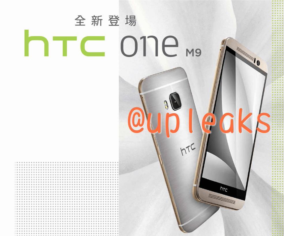 HTC One M9 : Les vidéos officielles en fuite ?