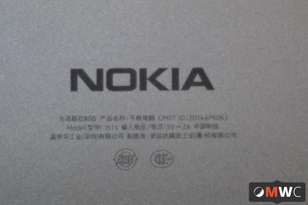 Nokia prévoit son retour sur le marché de la téléphonie mobile pour 2017