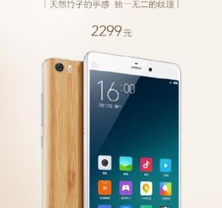 Le Xiaomi Mi Note se pavane avec une coque en bois