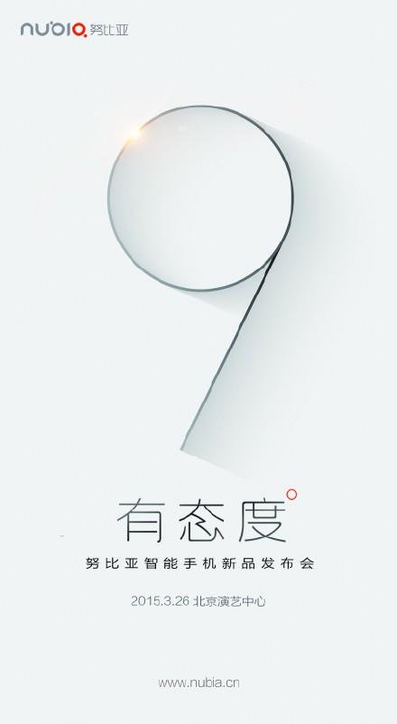 Nubia présentera son Z9 Max le 26 mars en Chine avant sa sortie européenne