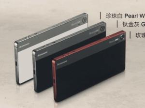 Lenovo Vibe Shot, le smartphone axé photographie