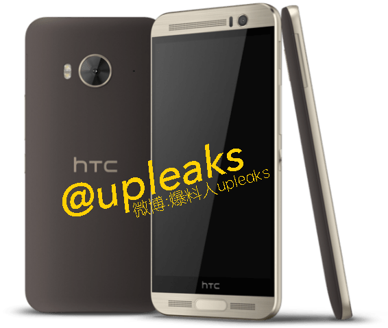 HTC One ME9 : plus d'informations et un premier rendu 3D