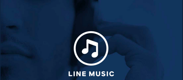 Streaming musical : Line veut battre Apple Music au Japon
