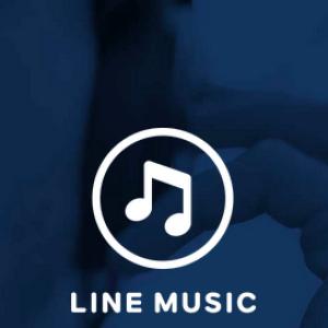 Streaming musical : Line veut battre Apple Music au Japon