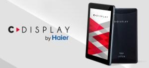 Soldes : la tablette 7 pouces Cdisplay est en promotion à 29,99 euros