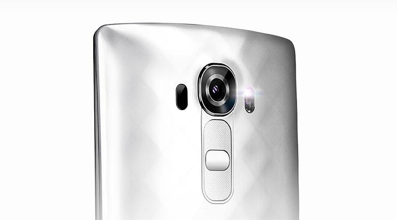 LG G4 Pro : une phablette à la fiche technique surboostée ?