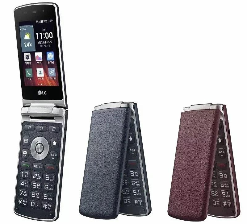 LG présente un téléphone à clapet sous Android 5.1 Lollipop