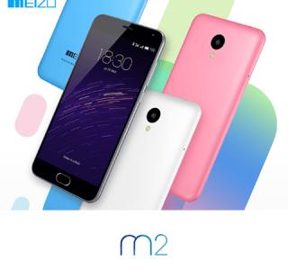 Meizu officialise le M2, son nouveau smartphone au prix agressif