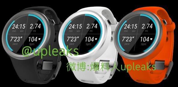 Motorola Moto 360 2e gen : une version sport également prévue ?