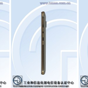 HTC One M9e : un smartphone encore inconnu passe sa certification en Chine