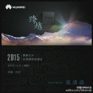 Le Huawei Mate 8 et le Kirin 950 dévoilés le 5 novembre prochain ?