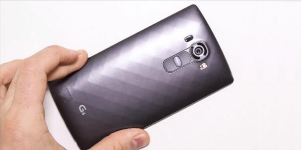 Bon plan : le LG G4 est à 399,91 euros (dont 50 euros d'ODR)