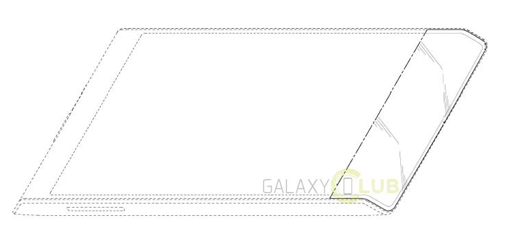 Samsung pense à courber les bords horizontaux de ses smartphones