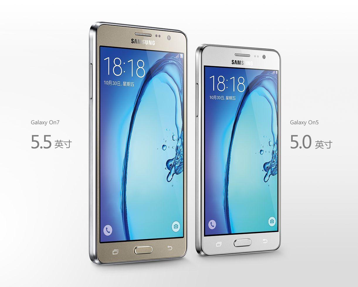 Samsung officialise discrètement les Galaxy On5 et On7