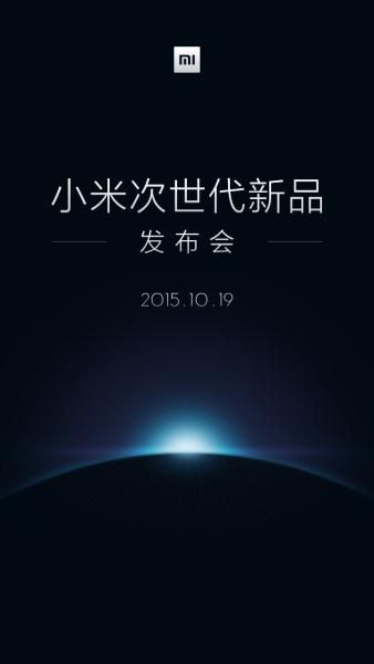 Xiaomi Mi 5 : Lin Bin réfute les rumeurs autour de l'évènement du 19 octobre