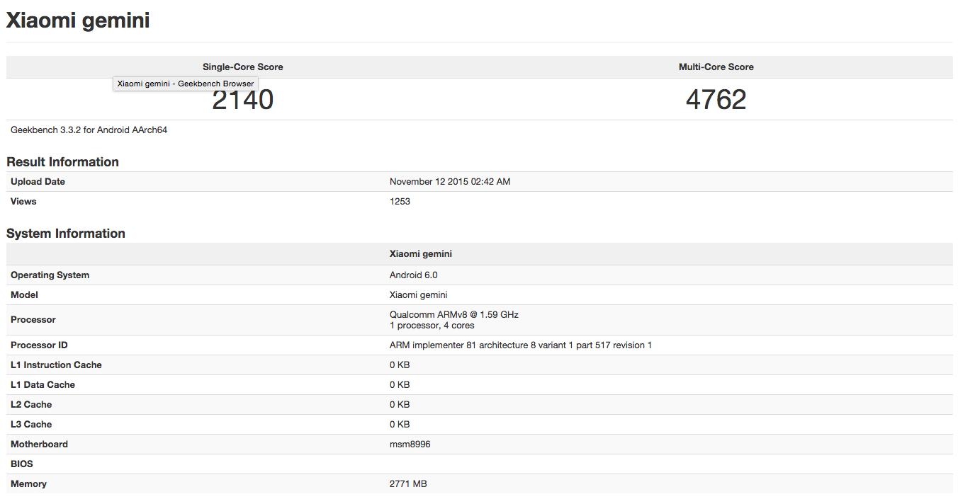 Le Xiaomi Gemini sera-t-il le Mi 5 ?