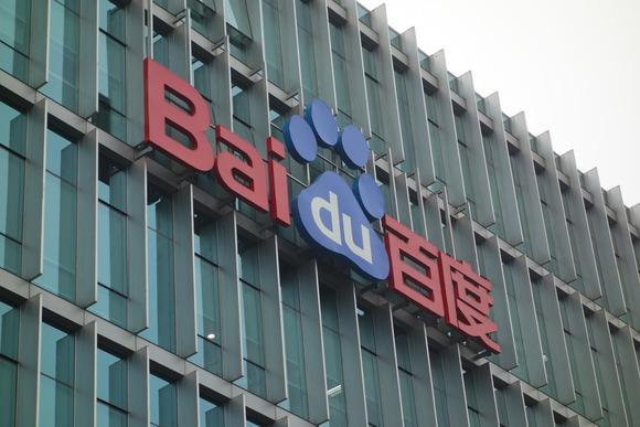 Baidu corrige une faille de sécurité qui touchait 100 millions d'utilisateurs