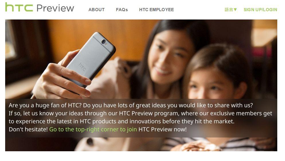 HTC ouvre un programme pour mieux entendre les demandes de ses utilisateurs