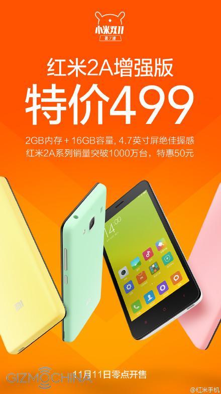 Xiaomi donne un coup de jeune à son Redmi 2A