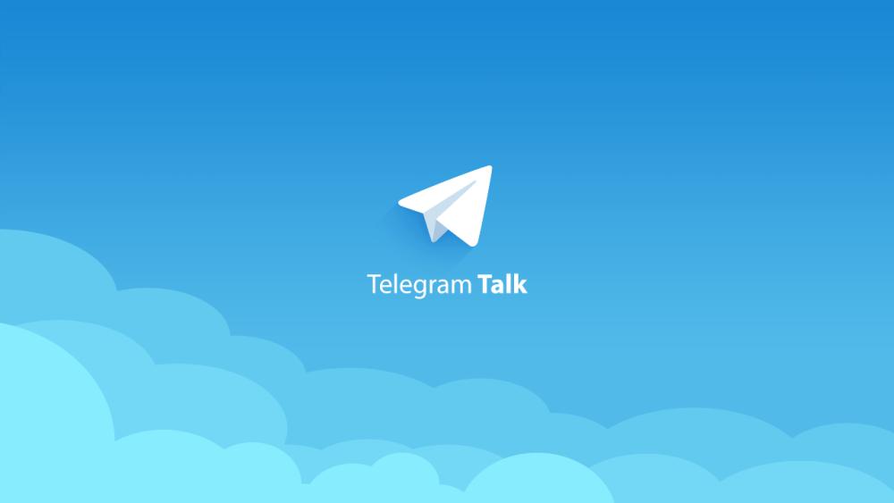 Telegram se met à jour et lance ses «supergroupes»
