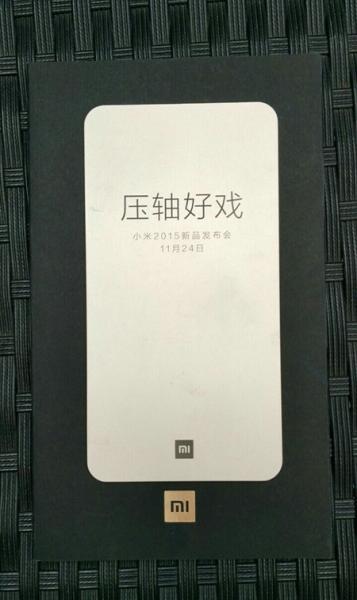 Xiaomi prévoit de présenter son nouveau smartphone le 24 novembre