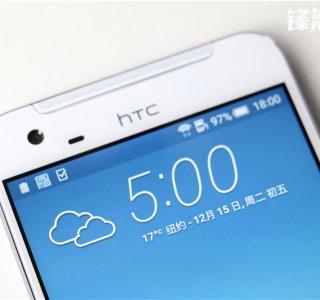 Le HTC OneX9 se dévoile sous tous les angles avec de superbes photos de prise en main